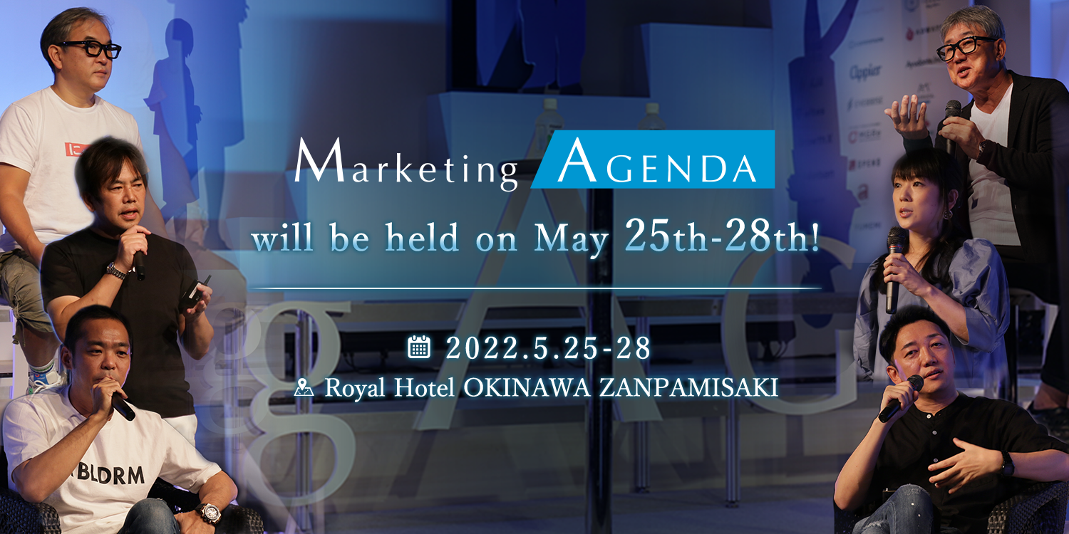 Marketing Agenda 2021 will be held on May 19th-22nd!